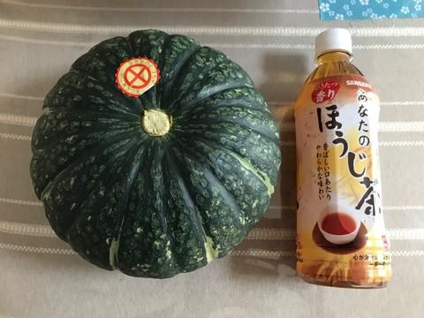 ふるさと納税 かぼちゃ.jpg