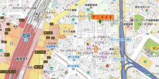アニメイト地図.PNG
