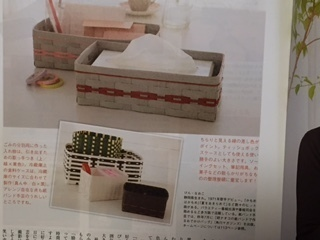 エコクラフト研ナオコ2.JPG