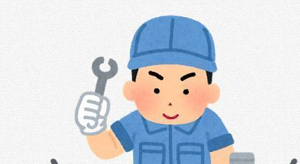 修理車.JPG